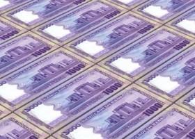 ২০২০ : বাংলাদেশের অর্থনৈতিক বাস্তবতা