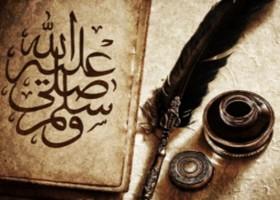 ইসলাম জ্ঞানকে এত গুরুত্ব দেয় কেন