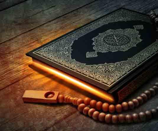 কন্যাসন্তান আল্লাহর নিয়ামত : যা বলে ইসলাম