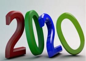 নতুন বছরে কী হবে?