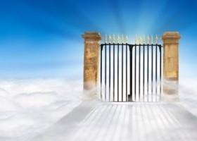 যে চার কাজে মিলবে ক্ষমা ও জান্নাত