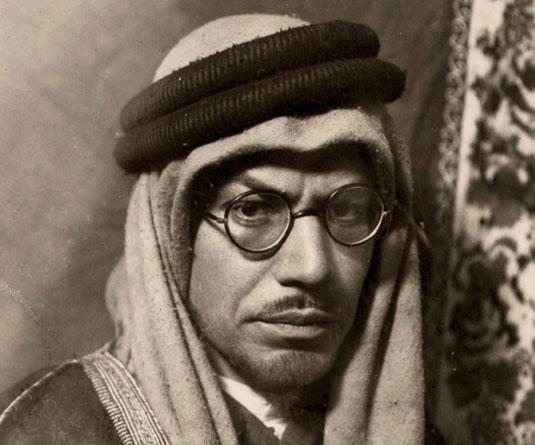মোহাম্মদ আসাদ