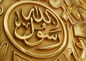 ব্রাহ্মণ পণ্ডিতের মুসলিম হওয়ার কাহিনী