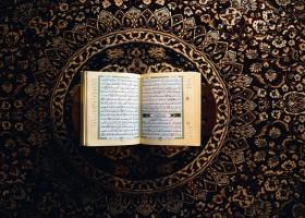 ইসলামের দৃষ্টিতে ৬টি দিকে তাকানো নিষিদ্ধ