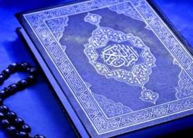 পবিত্র কোরআনে আছে যে ২৬ নবী-রাসূলের কথা