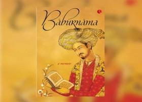 বাবরনামা