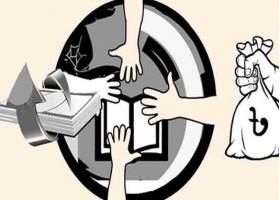 আস্থা ও মূল্যবোধ