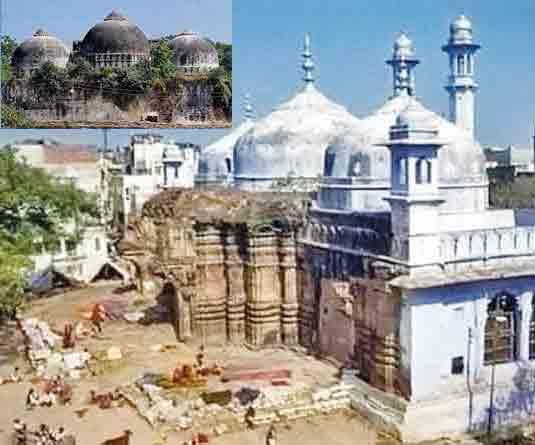 বাবরির পর'জ্ঞানবাপী মসজিদ'